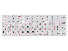 Наклейка на клавіатуру BRAIN white (STBRNTRWHITE)