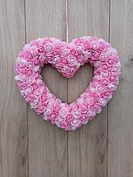Рожеве серце до Дня Святого Валентина, декор весілля, весільної церемонії