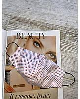 Белая защитная многоразовая маска с резинкой модного пошива