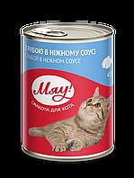 Консервы Мяу! для кошек рыбное ассорти в нежном соусе, 415 г
