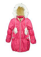 Зимние детское пальто для девочки Лиза