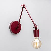 Настенный светильник Edvin бордовый, фото 1