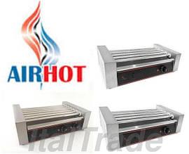 Грили роликовые Airhot (Китай)