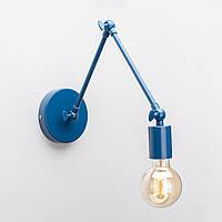 Настенный светильник Edvin синий, фото 1