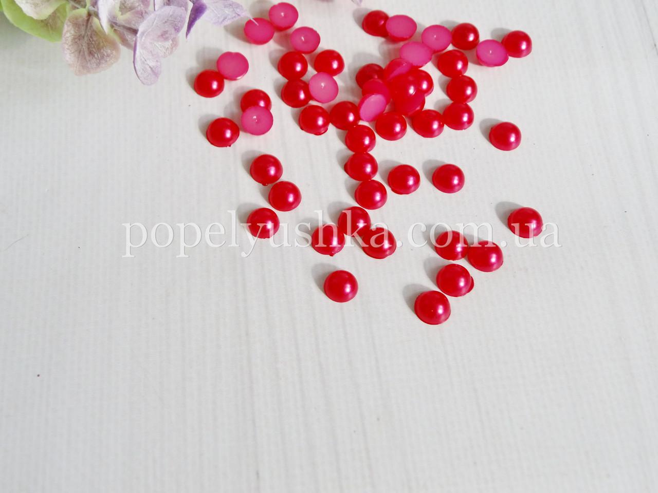 Половинки намистин 8 мм червоні (50 шт)