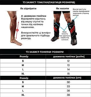 Захист гомілки і стопи Hayabusa T3 - Чорно-сині M (Original), фото 2