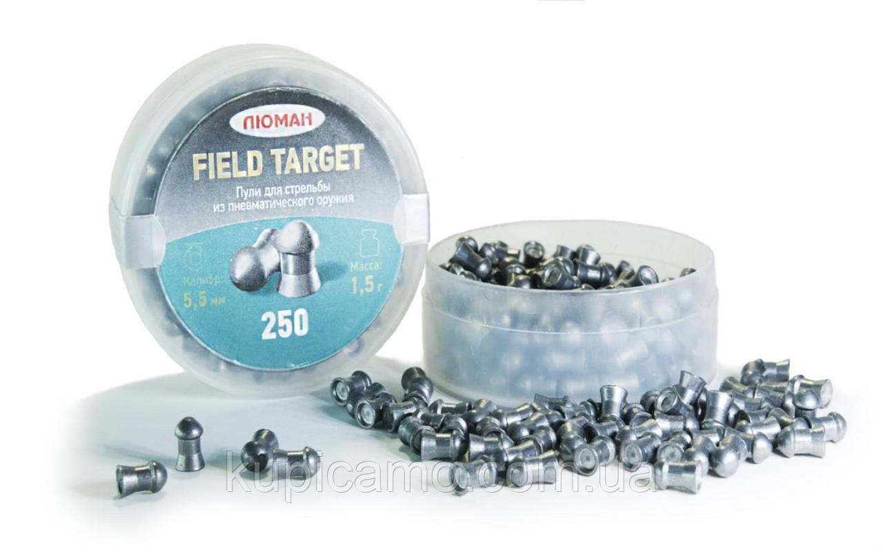 Field target, 1,5 (250 шт)