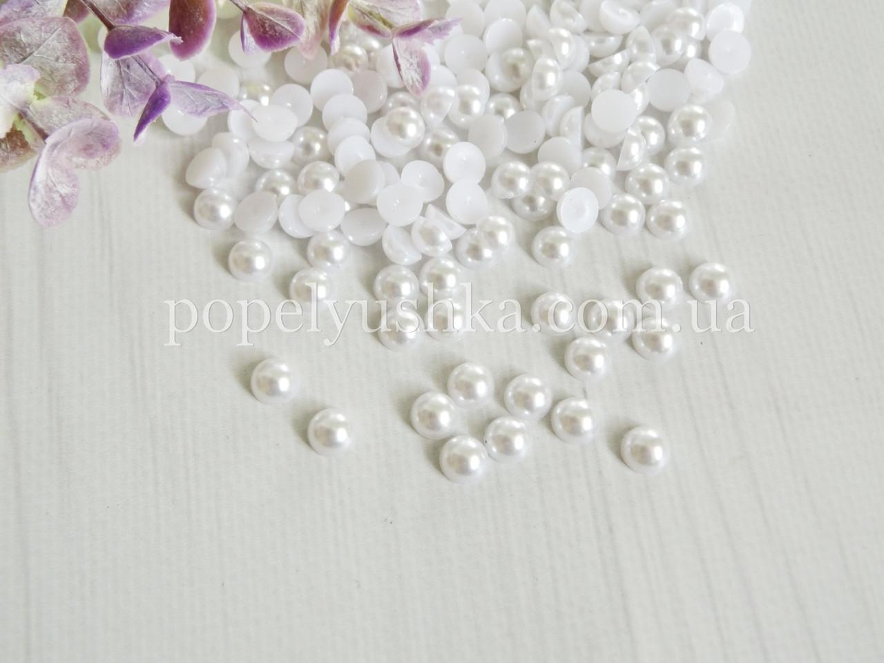 Половинки перлин  8 мм білі (50 шт)
