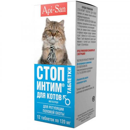Таблетки Api-San/Apicenna Стоп-интим для снижения половой активности у кошек, 12 шт