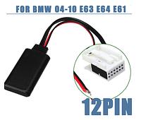 Bluetooth адаптер вместо Cd-чейнджера для BMW 04-10 E63 E64 E61(12pin)
