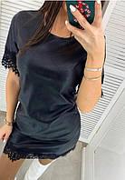 Кожаное платье Secret