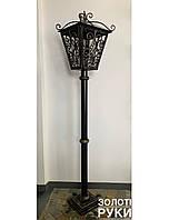 Вуличний ліхтар кований «Гордон»