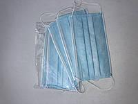 Маска защитная трёхслойная со слоем MELT BLOWN, термошов для лица 30 шт в упаковке