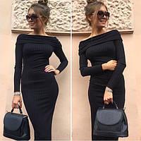 Стильное чёрное осенне платье с открытыми плечами