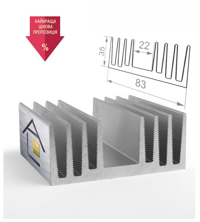Радиаторный алюминиевый профиль 83х35 без покрытия (радиатор охлаждения)