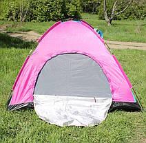 Палатка туристическая дуговая трехместная 200*200 см, фото 3