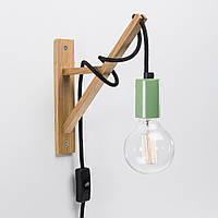 Настенный светильник Otto зеленый