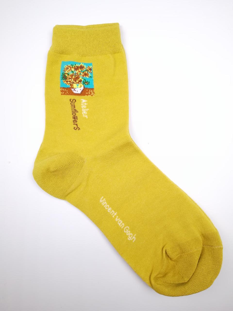 """Жовті жіночі високі шкарпетки з принтом """"Соняшники"""""""