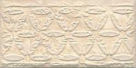 Керамическая плитка Декор Дуомо 20x9,9x8 VT\A140\19057