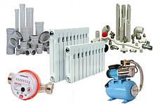 Водопровод и водяное отопление
