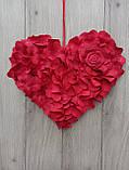 Червоне серце з пелюсток троянд - декор до дня Валентина, весілля, фото 3