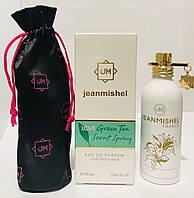 Женская парфюмированная вода  Jeanmishel LoveGreen Tea 90 мл