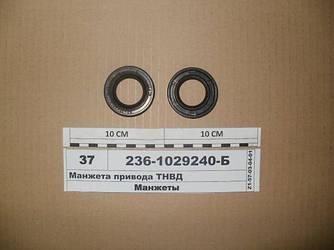 Манжета приводу 2.2-24х46х10 ПНВТ (120-3509070) (пр-під Україна) 236-1029240-Б