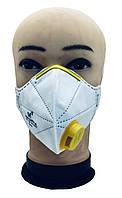 Фильтрующая маска (респиратор) МИКРОН класс защиты FFP2 с клапаном
