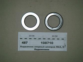 Подшипник опорный шкворня МАЗ, КрАЗ 108710