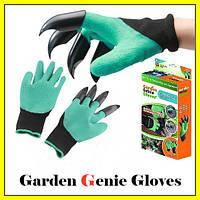 Садовые перчатки с когтями Garden Genie Gloves для сада и огорода