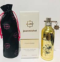 Женская парфюмированная вода  Jeanmishel  Pour Femme 90 мл