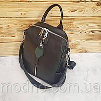 Жіночий шкіряний міський рюкзак на одне відділення чорний, фото 7