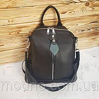Жіночий шкіряний міський рюкзак на одне відділення чорний, фото 4