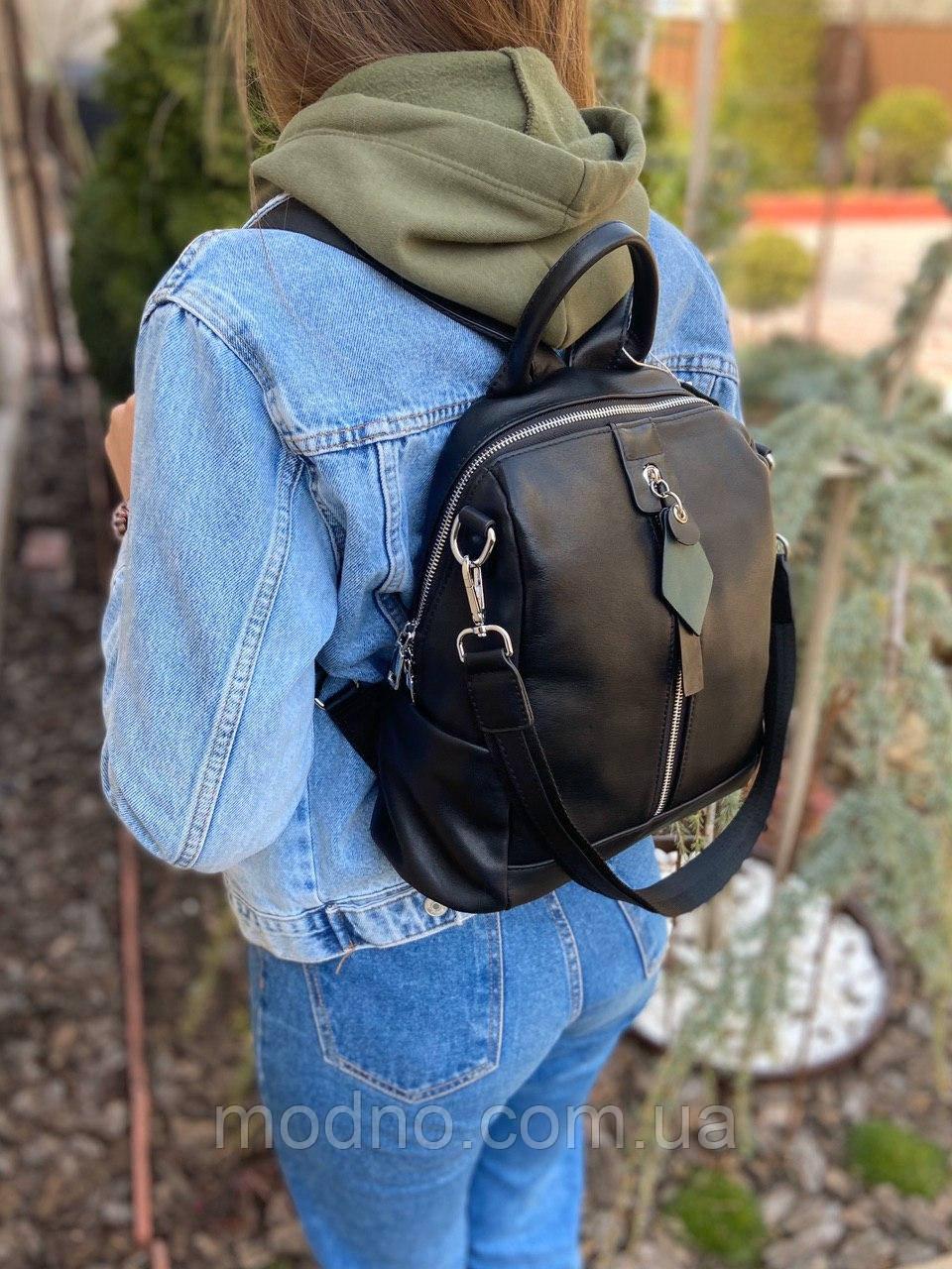 Жіночий шкіряний міський рюкзак на одне відділення чорний