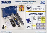 Сварочный комплект SP-4a 1200W TW PROFI с/н Ø50-110 мм., Dytron 36630