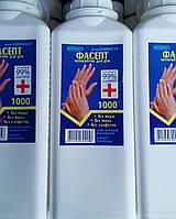 Антисептик для шкіри Фасепт 1 л, фото 1