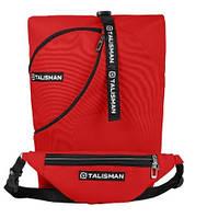 Сумка-рюкзак трансформер для ручной клади  55x40x20 МАУ, Ernest, SkyUp красный