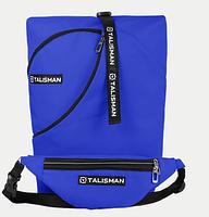 Сумка-рюкзак трансформер для ручной клади  55x40x20 МАУ, Ernest, SkyUp синий