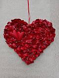 Декоративне червоне серце з пелюсток троянд 60 см, фото 4