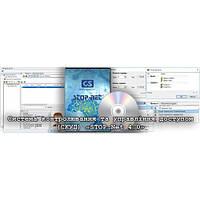 ПЗ Модуль обліку робочого часу STOP-Time 4.0, ліцензія до 1000 карток-перепусток