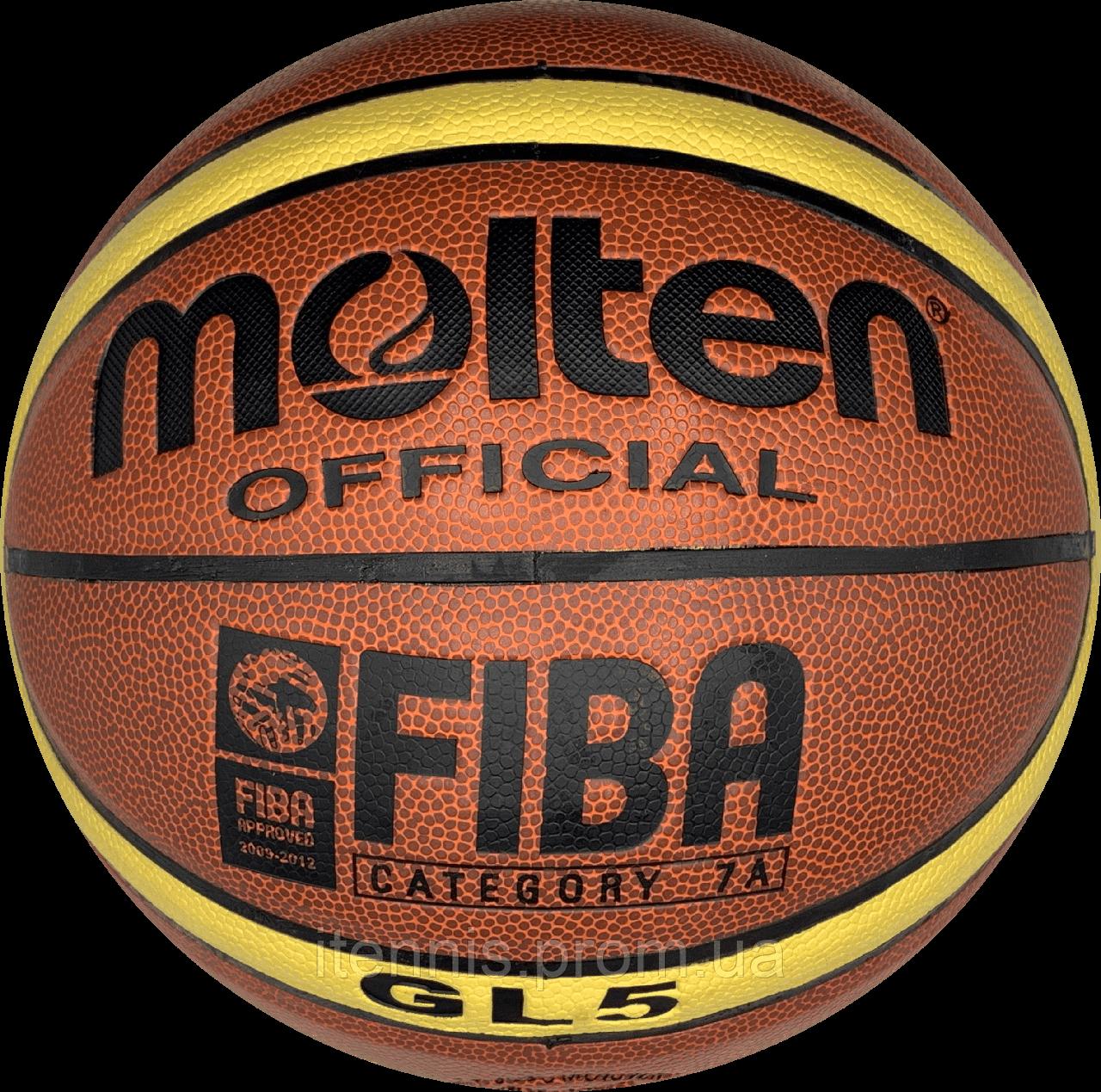Баскетбольный мяч Molten GL5 NEW! (BA-4254)