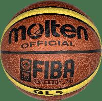Баскетбольный мяч Molten GL5 NEW! (BA-4254), фото 1