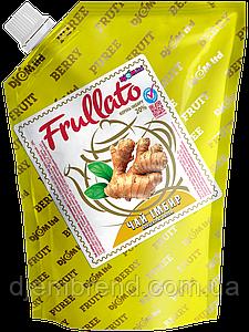 Чай концентрированный Имбирный ТМ Frullato в дой-паке 500 г.