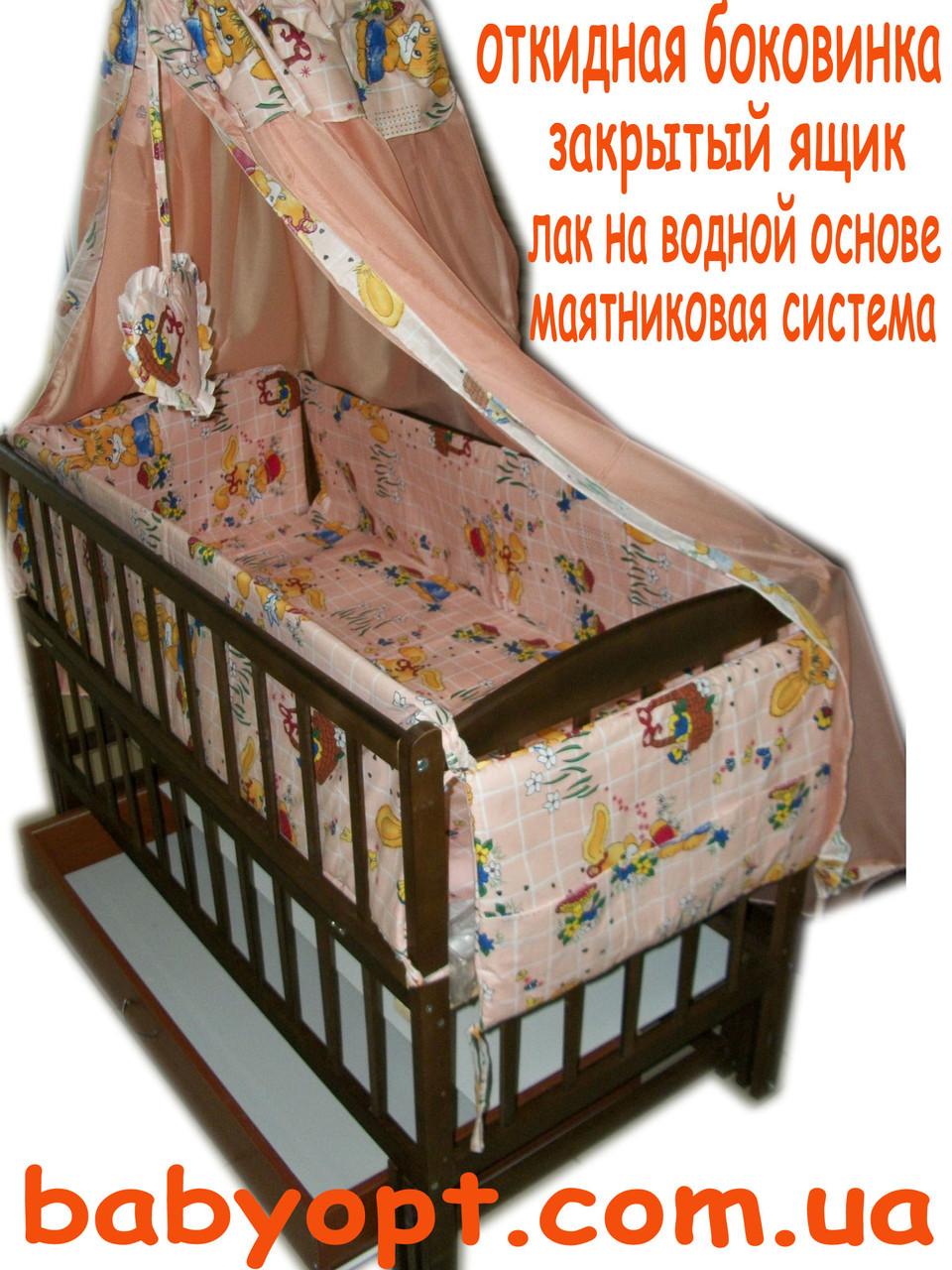 """Кроватка маятник """"Малыш Люкс"""" темная с ящиком, отбросом боковушки"""