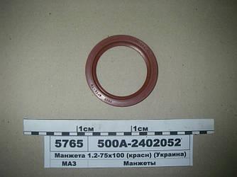 Манжета 1.1-75х100 (черв) (Україна) 500А-2402052 (210-2402052)