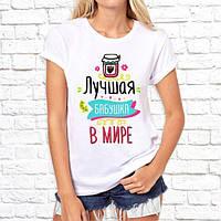 Принт на футболке, печать на футболках. Подарок бабушке