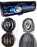Крутой Бюджетный набор Авто-Звука с Магнитолой Pioneer 1083B USB, FM, BT+ акустика 16 см+ Овалы + ПОДАРОК