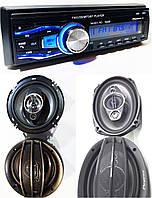 Крутой Бюджетный набор Авто-Звука с Магнитолой Pioneer 1083B USB, FM, BT+ акустика 16 см+ Овалы + ПОДАРОК, фото 1
