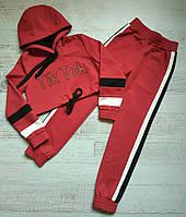 Детский спортивный костюм подросток штаны+укороченная кофта худи размер: 134, 140, 146, 152, 158