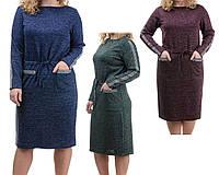 Стильное женское платье с лампасами. Платье ангора-софт батал. Платье теплое женское большого размера.